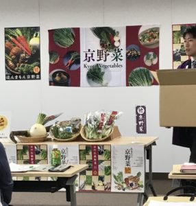 福岡大同青果で京野菜の勉強会に参加しました。